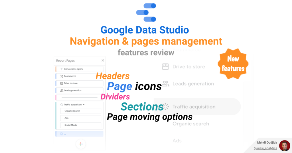Google Data Studio navigation and pages management features